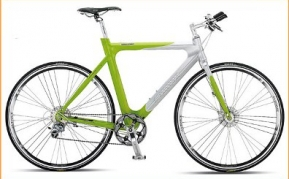 Kerékpárok