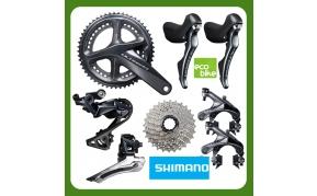 Shimano Ultegra R8000 2x11 szett lánc nélkül
