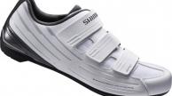 Shimano RP2 országúti cipő fehér 38-as