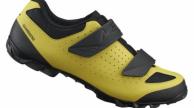 Shimano ME100 MTB cipő 44-es sárga-fekete