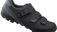 Shimano ME301 MTB cipő TÖBB MÉRETBEN