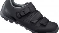 Shimano ME301 női MTB cipő fekete 39-es