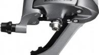 Shimano Claris RD-2400 GS hátsó váltó