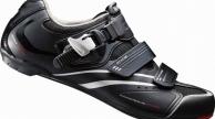 Shimano SH-R088 országúti cipő