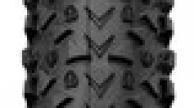 Ritchey Comp Shield gumi külső 700x35C